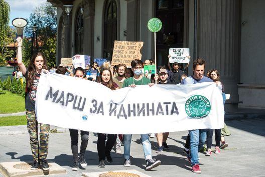 """Прв """"Марш за иднината"""" се одржа во Скопје"""