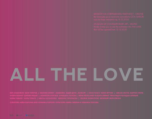 """Се отвора изложбата """"Сета љубов"""" во МСУ со светски познати   уметници"""