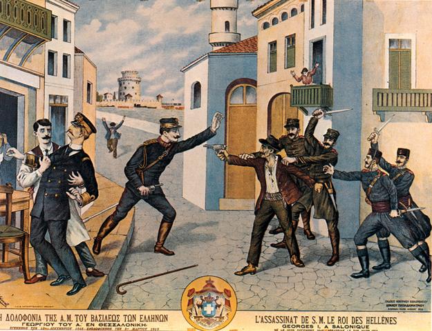 Атентатот врз грчкиот крал