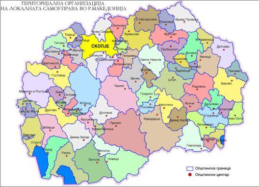 Не се зголемени изворите за финансирање на општините од даноци