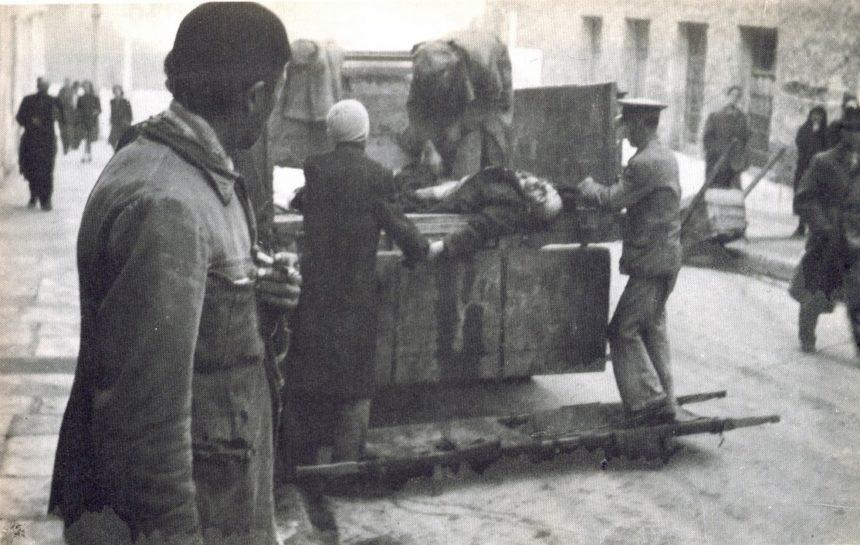 Починати од глад по улиците на Атина.