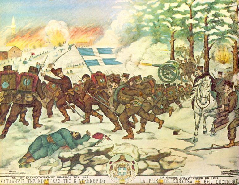 Заземањето на Корча од грчката армија, 1912.