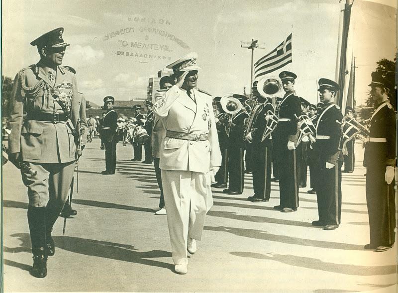 Кралот Павлос морал малце да љуби македонско дупе заради Балканскиот Пакт: со довчерашниот непријател Тито во Солун, 1954.