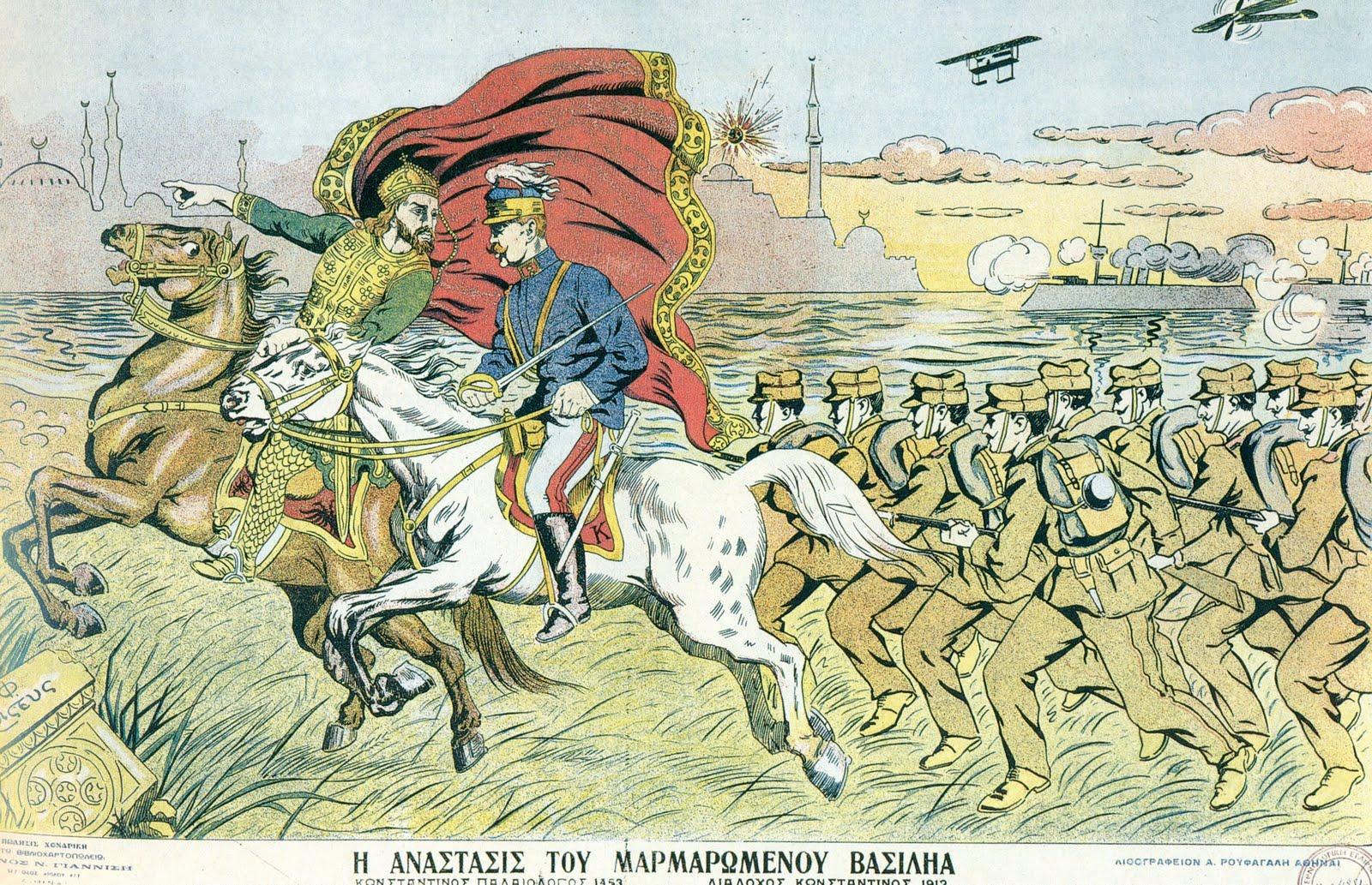 Византискиот крал Константинос XI Палеологос ја води грчката армија кон Константинополи.