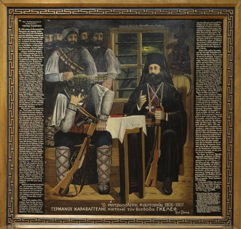 """Каравангелис му соопштува на расплаканиот Плачков дека Чакаларов му ја пегла жената (пази, направиле илустрација на овој """"битен историски настан"""")."""