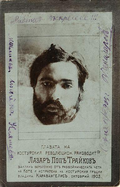 """Нашиот револуционер и поет Лазар Поп Трајков обезглавен за 50 лири од гркоманскиот """"херој"""" Коте."""