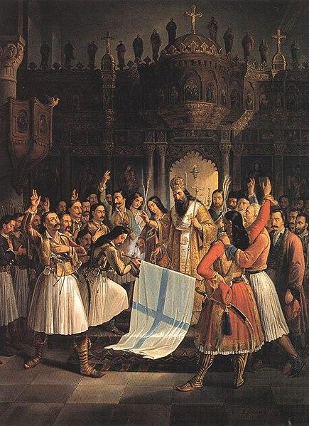 Владиката Герман благословува грчко востаничко знаме, кое личи на финско (1821)