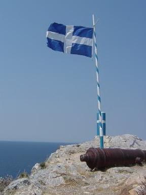 Знамето на Грција во даден период (потсеќа на шведско)