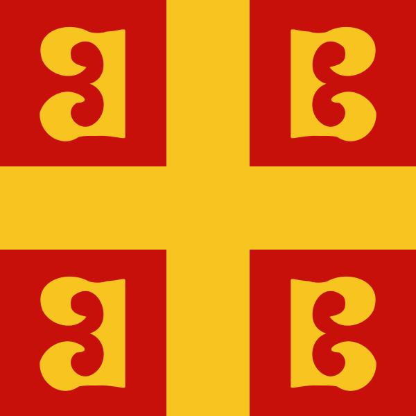 Србите го презеле византискиов симбол, но Грците не им замеруваат.