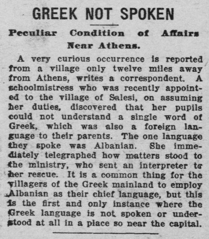 """Учениците во околината на Атина не знаеле грчки, туку албански (арванитски), """"Минеаполис Журнал"""", 31.08.1901"""