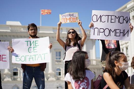 """Климатски протест на """"Петоци за иднината"""""""