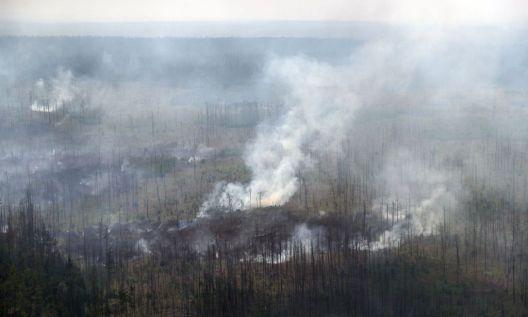 Пожарот на Арктик