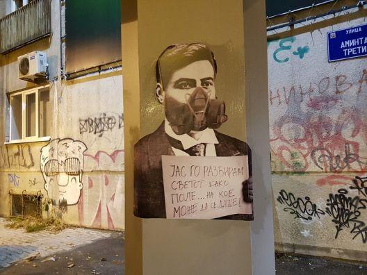 Урбана герила акција: Тито и Гоце Делчев  бараат чист воздух