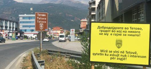 Урбана акција: Добредојдовте во Тетово, градот во кој на никому не му е гајле на ништо