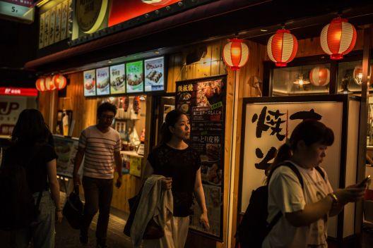 Јапонките не сакаат да се мажат