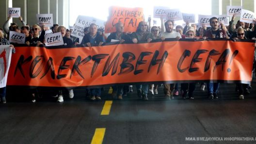 Протестен марш: Синдикатот на култура побара Колективен договор