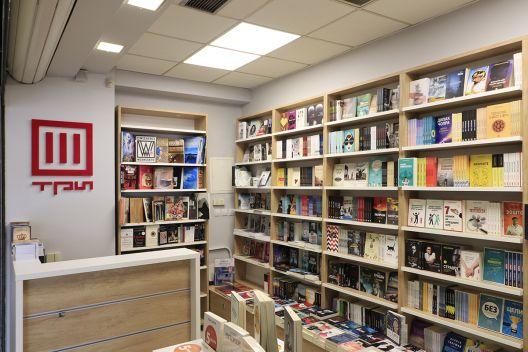 Нова книжарница на ТРИ во Скопје