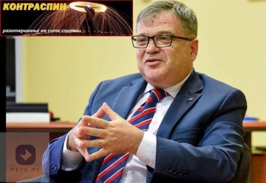 Тимоние контра Тимоние: Макрон ги призна реформите, ние не сме подготвени!