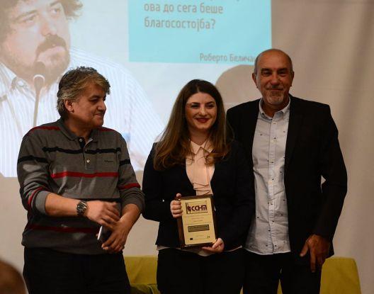 """Наградата """"Роберто Беличанец"""" доделена на изданијата на Метаморфозис"""