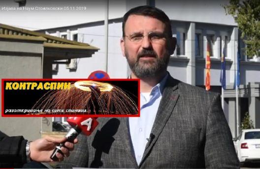Контраспин: Милионските дупки на автопатот Кичево – Охрид ги издупчи владата на ВМРО-ДПМНЕ