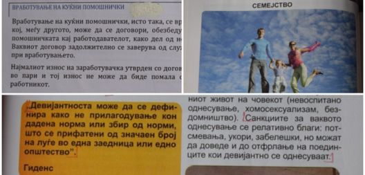 Дискриминирачки содржини во учебниците за средно образование