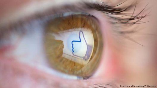Зошто нашиот мозок го сака Инстаграм?