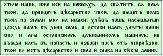 Ден на македонскиот јазик