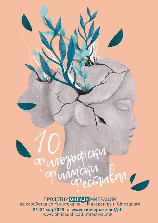 Филмови за Тарковски, Дишан и Морен на програмата на ФФФ Пролетните онлајн миграции