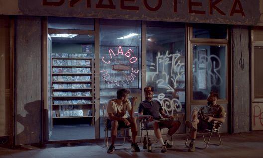 """Македонскиот филм """"""""Снежана на крајот умира"""" селектиран во програмата """"Work In Progress"""" на филмскиот фестивал во Карлови Вари"""