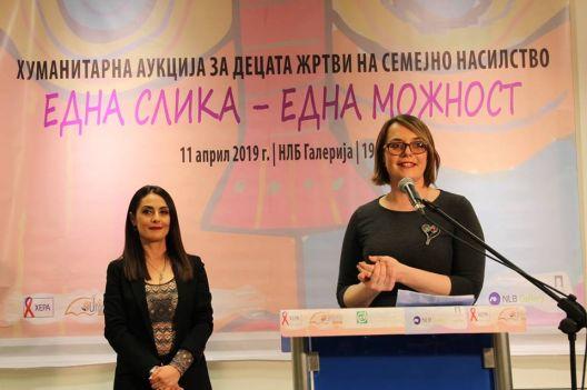 Женска солидарност за подобро утре на децата жртви на семејно насилство