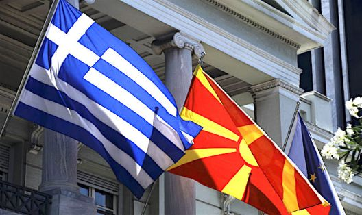 Кавга околу македонското малцинство во Грција