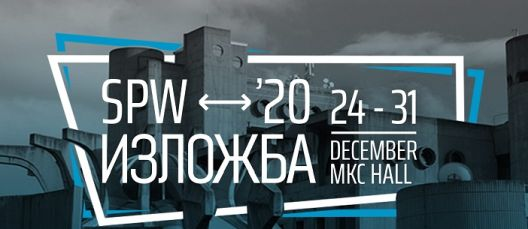 """Изложба на победничките фотографии од """"Skopje Photo Week 2020"""""""