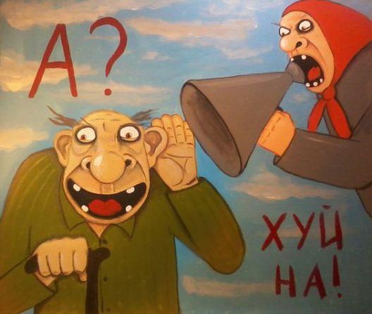 Сивото телефонче на влезот во Министерството за култура
