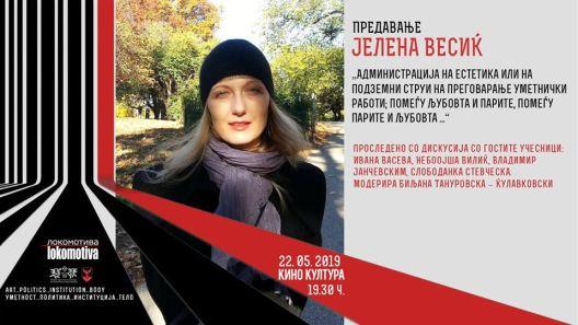 Предавање на Јелена Весиќ во Кино Култура