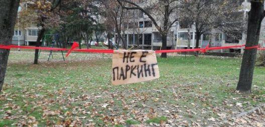 Граѓаните со повик до Уставните судии да прекинат со непостапувањето и одлучат по спорните ДУП-ови за Карпош