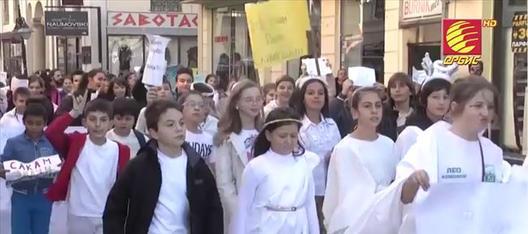 """Осуди за маршот """"Децата за доброто и светлината"""": Преку образованието се поттикнува омраза"""