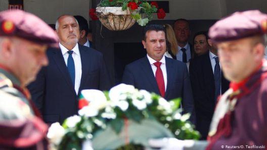 """Во Бугарија се уште живее сонот за """"ребугаризација"""" на Македонија"""
