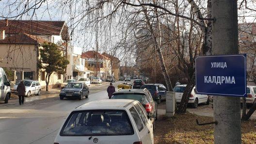 """Активисти ги преименуваа улиците во Битола: """"Тендерска"""", """"Раскопана"""", """"Недопрена"""""""