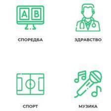 Објавен првиот веб речник на македонски знаковен јазик