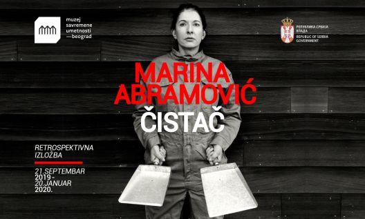 """Димитријевиќ: """"Чистачот"""" на Марина Абрамовиќ во Белград е пропаганден чин"""