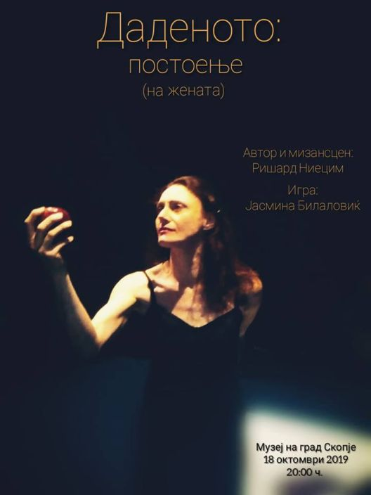 """""""Даденото: Постоење (на жената)"""" - монодрама во изведба на Јасмина Билаловиќ"""