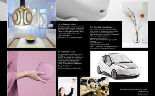 Изложба на фински дизајн во Јавна соба