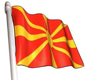 Зошто пропаѓа Македонија