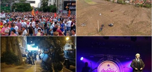 Топ 10 настани по кои младите ќе ја паметат 2016