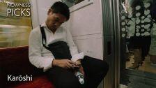 """""""Да се умре од работа"""" - краток филм"""