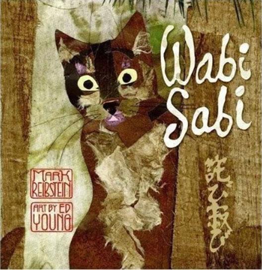 Wabi Sabi: Книга за деца за наоѓање убавина во несворшенството и непостојаноста