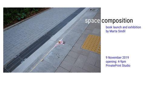 Промоција на книга и изложба на Марта Шиндил