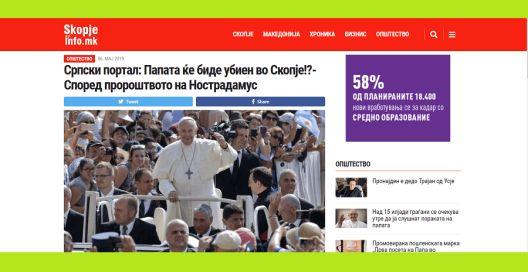 Ширење на паника и страв во пресрет на посетата на Папата