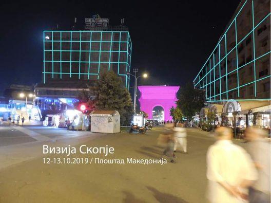 Уметниците Јана Јакимовска и Ненад Тонкин нудат решение за подобар изглед на центарот на Скопје
