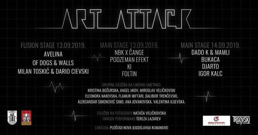 """Прво издание на фестивалот """"Art Attack"""" во Куманово"""